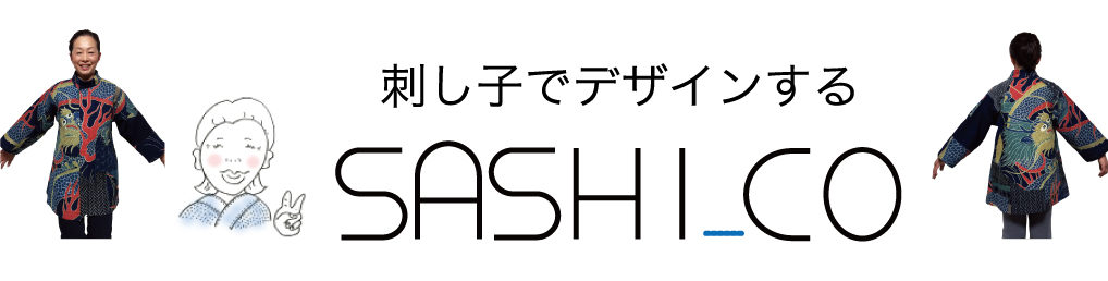 刺し子 の Sashi.Co // 日本人の刺し子を残したい